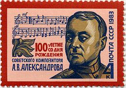 Az orosz alekszandrov együttes névadója