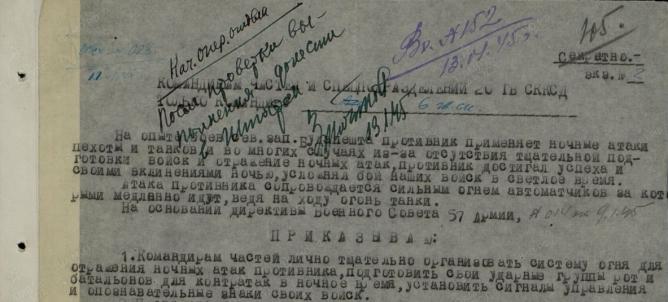 Háborús dokumentumok fordítása oroszról magyarra